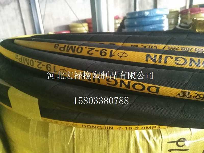 高品质耐高温蒸汽胶管当选宏禄橡塑制品_耐高温蒸汽胶管厂家供应
