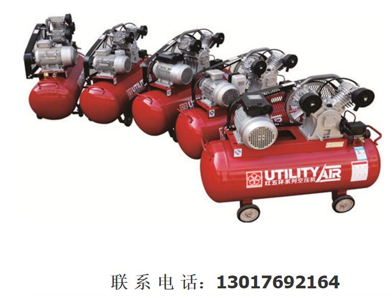 红五环LW10008活塞空压机0.9立方7.5kw空压机
