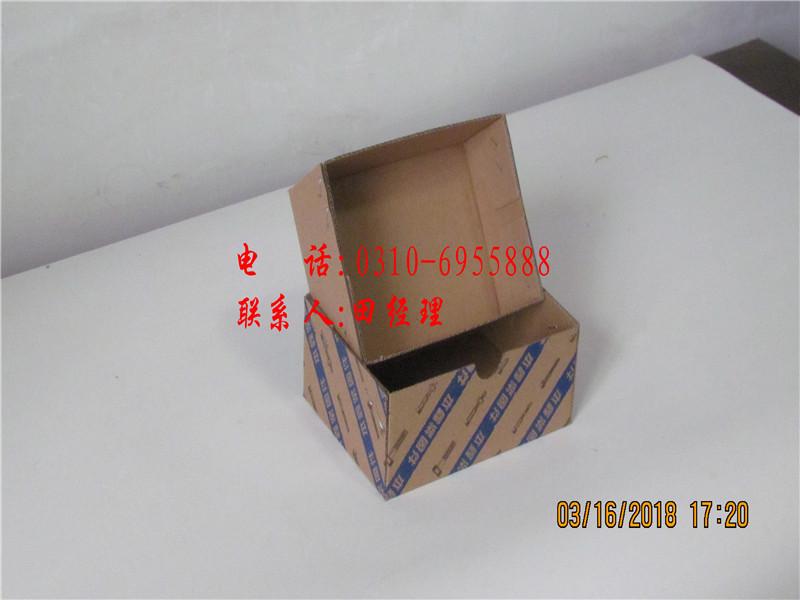 厂家批发牛皮箱盒-哪里可以买到牛皮箱盒