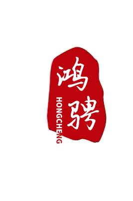柳州国内铁路运输_想找快捷的国内铁路运输,就来广州鸿骋物流