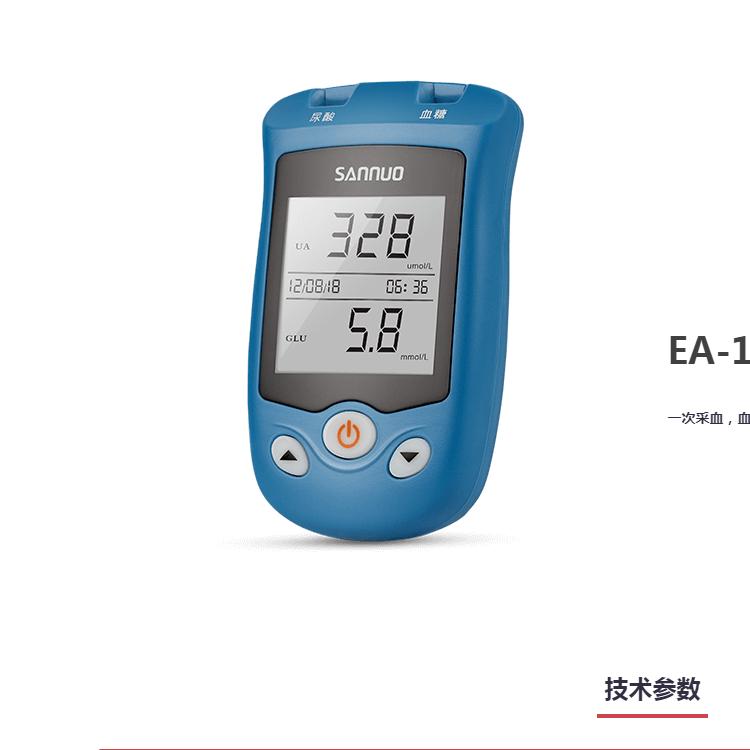 三諾尿酸測試儀報價-廈門五順貿易專業供應質量可靠的三諾尿酸測試儀EA-12