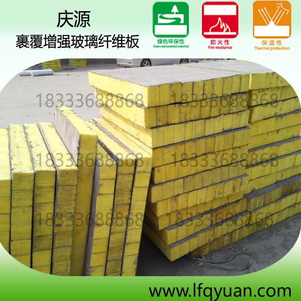 增强玻璃纤维板供货厂家 超值的增强玻璃纤维板哪里买