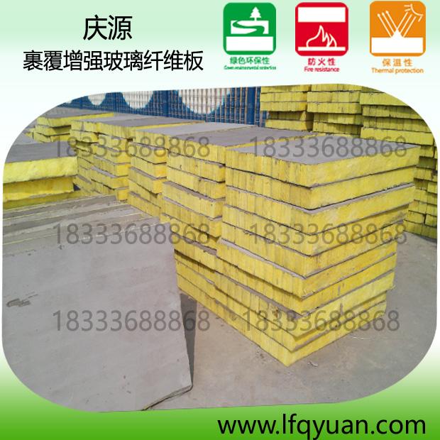 增强玻璃纤维板专业报价-增强玻璃纤维板经济实惠