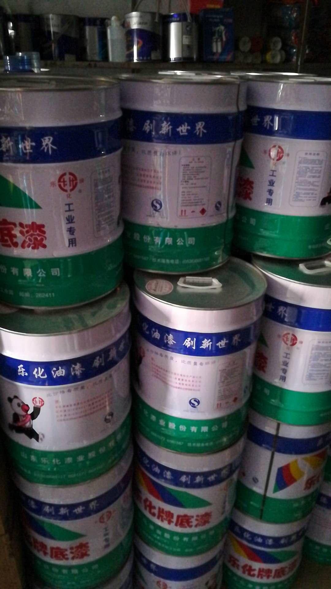 青岛乐化牌油漆品牌-买优惠的乐化牌油漆,就来天彩工贸