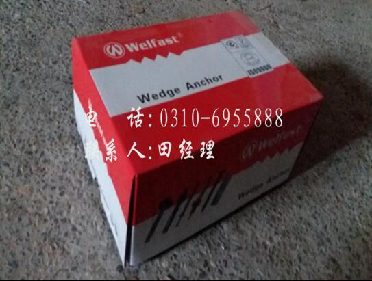 三层彩盒|邯郸地区优惠的彩盒