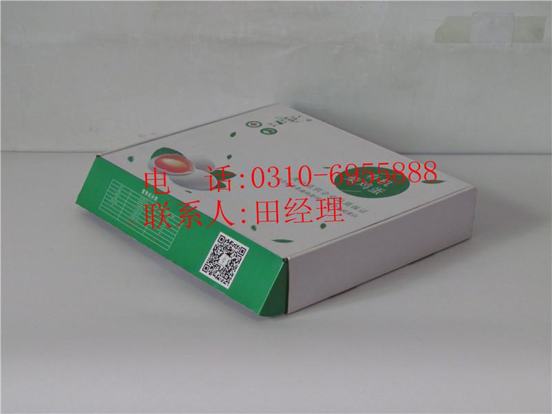 邯郸食品彩盒_可信赖的彩盒产品信息