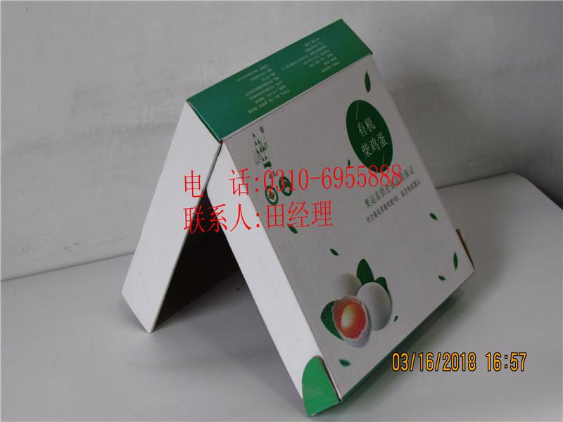临西彩盒-可信赖的彩盒产品信息