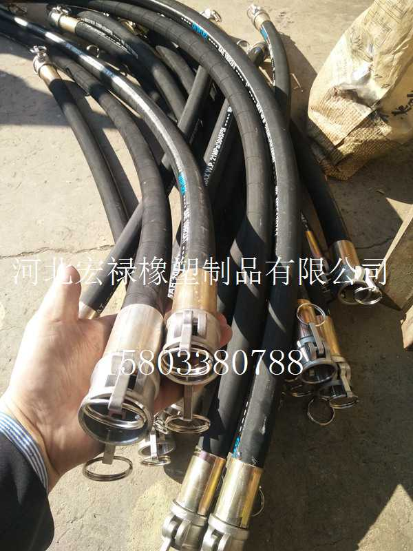 辽宁扣压式胶管总成 河北专业的扣压式胶管总成供应商