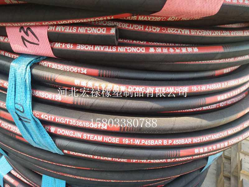 优惠的钢丝编织蒸汽胶管就在宏禄橡塑制品 好的钢丝编织蒸汽胶管