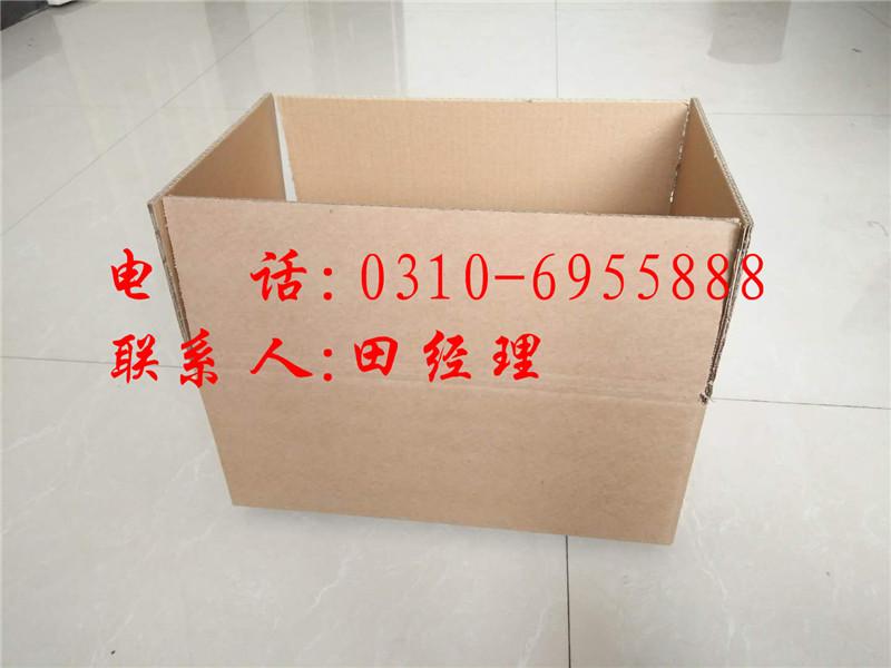 邯郸通用型纸箱-买通用型纸箱认准添锦包装印刷