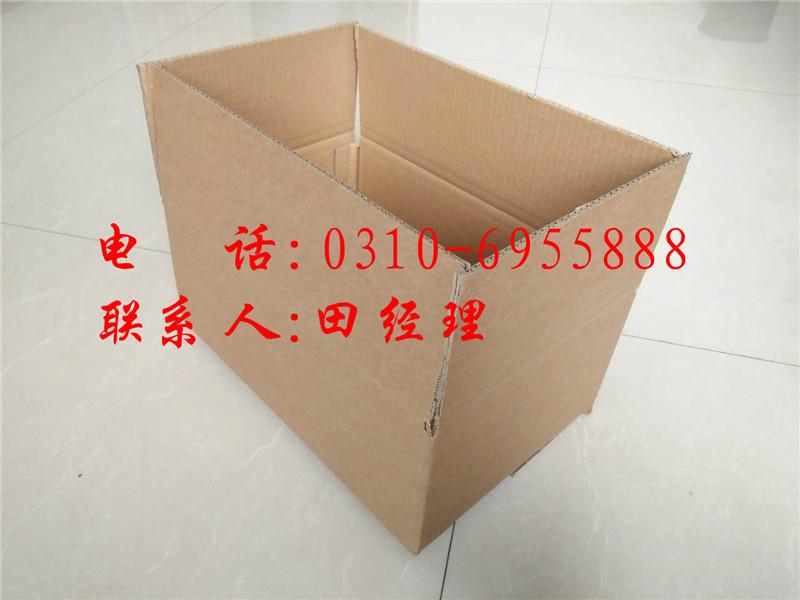 通用型纸箱定做 添锦包装印刷专业供应通用型纸箱