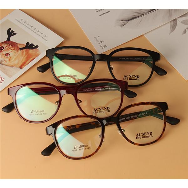 南宁眼镜品牌-要买报价合理的眼镜优选南宁虞视电子商务