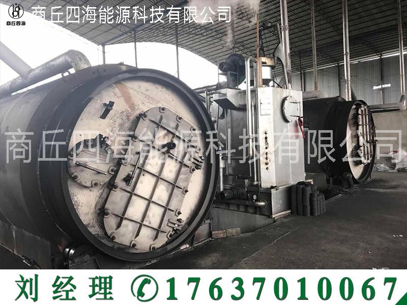 质量优良的轮胎炼油设备【供应】 轮胎环保设备