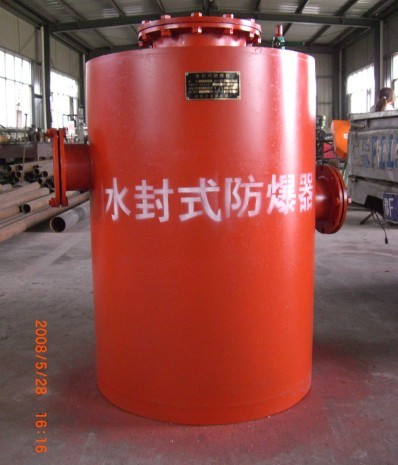 防爆器價錢如何-大量供應耐用的FBQ水封式防爆器
