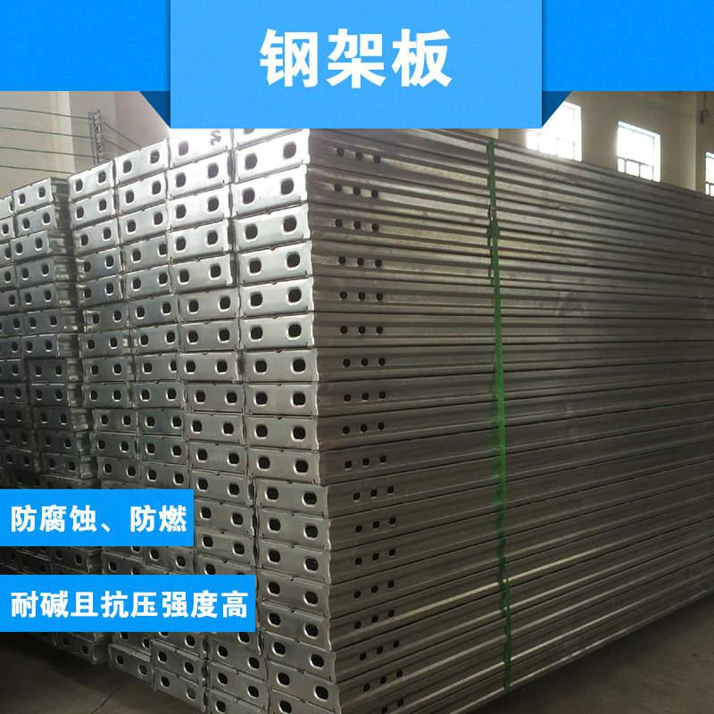 乌鲁木齐新疆二手钢架板租赁包您满意-库尔勒二手钢架板租赁