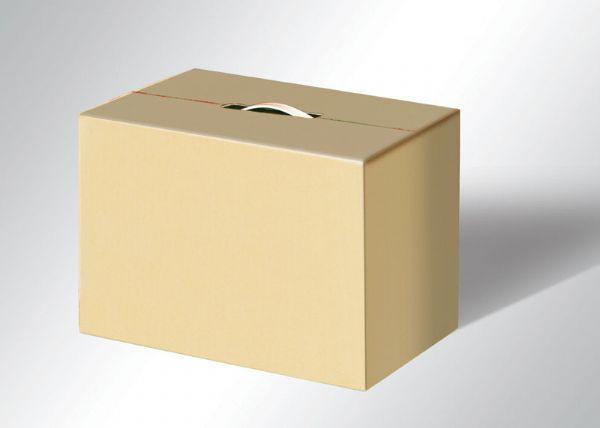 銀川紙箱價格|買寧夏紙箱子就來杰士彩印