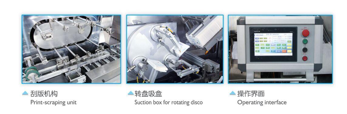 选购专业的安瓿瓶包装自动生产线就选海拓机械-LED灯装盒机