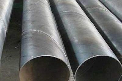 天然气钢管