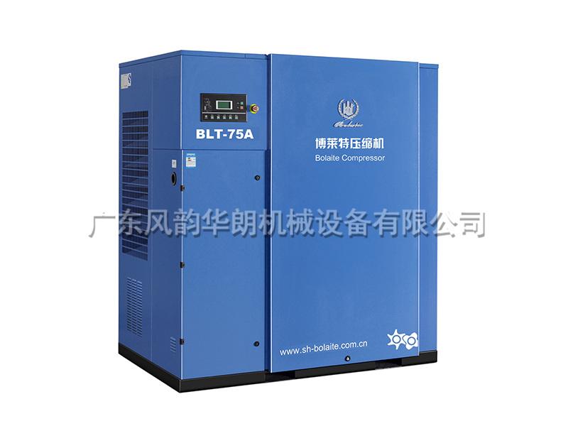 空压机公司|【推荐】风韵华朗机械设备供应空压机