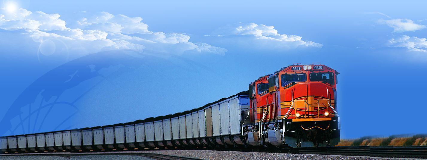 国内铁路运输服务哪家好|广东国内铁路运输服务