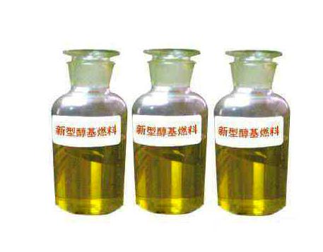 哪儿能买到好的醇基燃料_醇基燃料技术配方