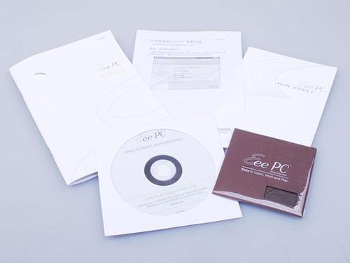 说明书印刷物超所值|服务周到的惠州说明书印刷就在星鑫鸿印刷