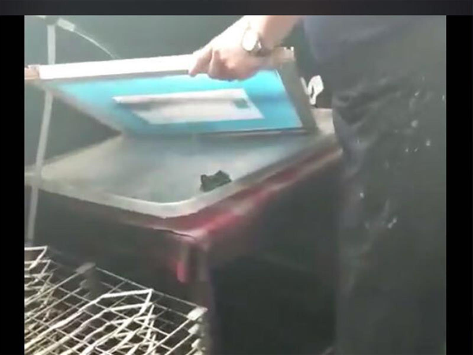 好的双组份玻璃低温水性丝印油墨品牌推荐 |水性丝印油墨生产厂家
