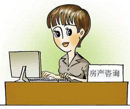 郑州房屋买卖代办_郑州具有口碑的郑房产疑难杂症咨询公司有哪家