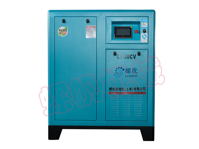 山东品质好的变频螺杆空压机-上海变频螺杆空压机