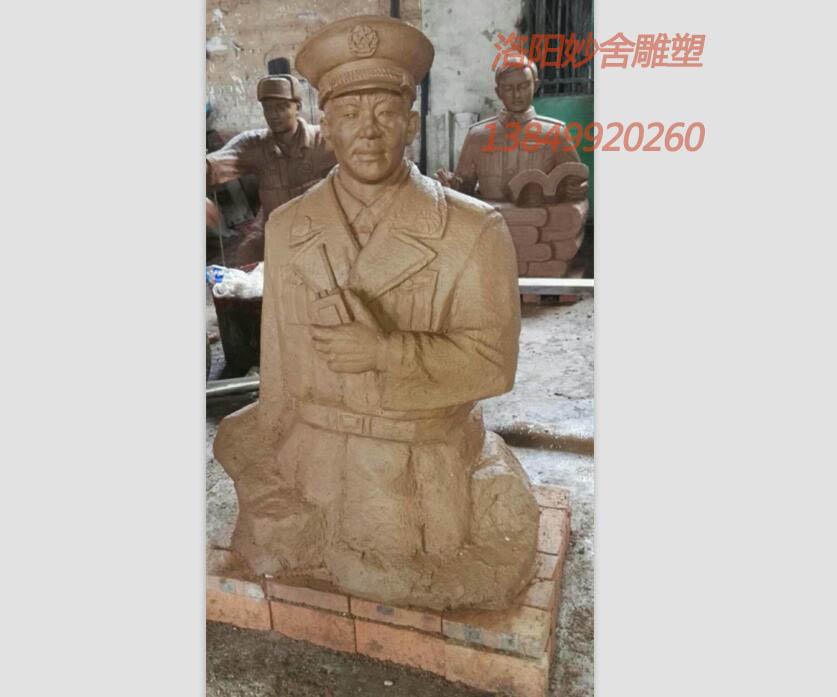 人物雕塑厂家