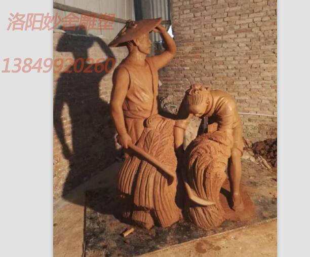 人物雕塑厂家 河南人物雕塑 河南人物雕塑厂家【质量有保证】