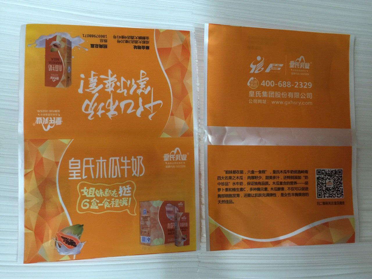 广西手帕纸 哪里能买到销量好的广西手帕纸