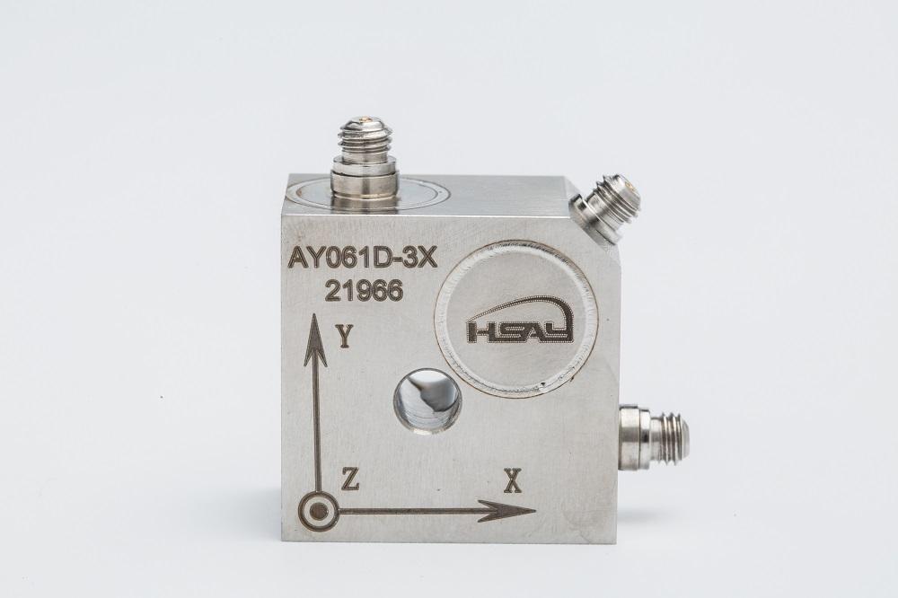 供應三軸加速度傳感器-具有口碑的三軸加速度傳感器在秦皇島哪里可以買到