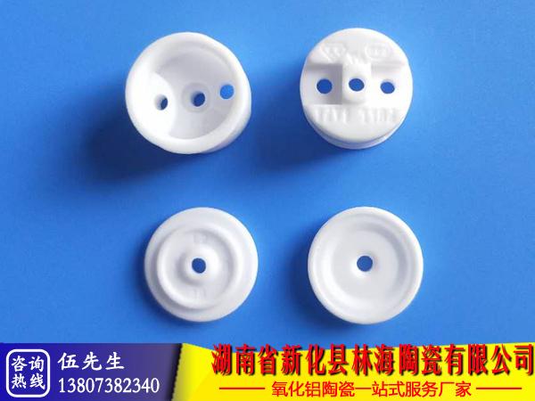 中国95氧化铝电子陶瓷-林海陶瓷-知名的95氧化铝电子陶瓷公司
