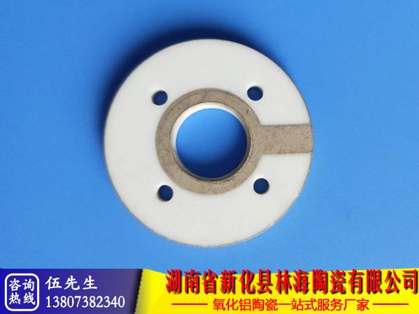 香港陶瓷金属化-好用的金属化陶瓷林海陶瓷供应