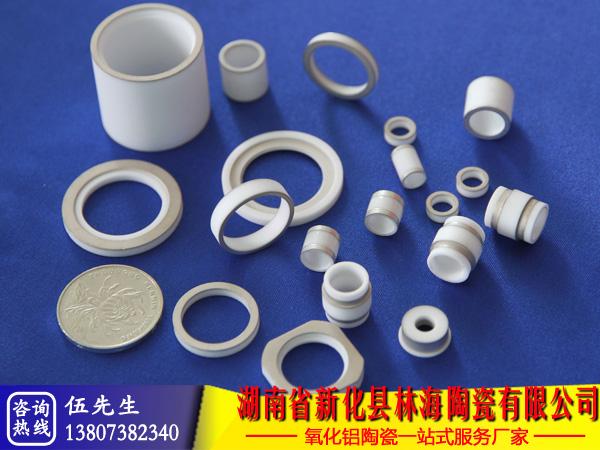 天津金屬化陶瓷-可靠的金屬化陶瓷多少錢