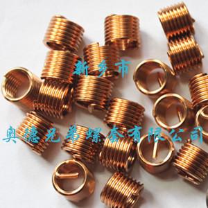 普通钢丝螺套生产厂家-河南销量好的薄壁型钢丝螺套供应