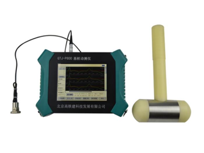 质量可靠的钢筋保护层测定仪在哪买|宁夏智能平板载荷测试仪哪家好