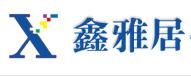 泉州鑫雅居活动房有限公司