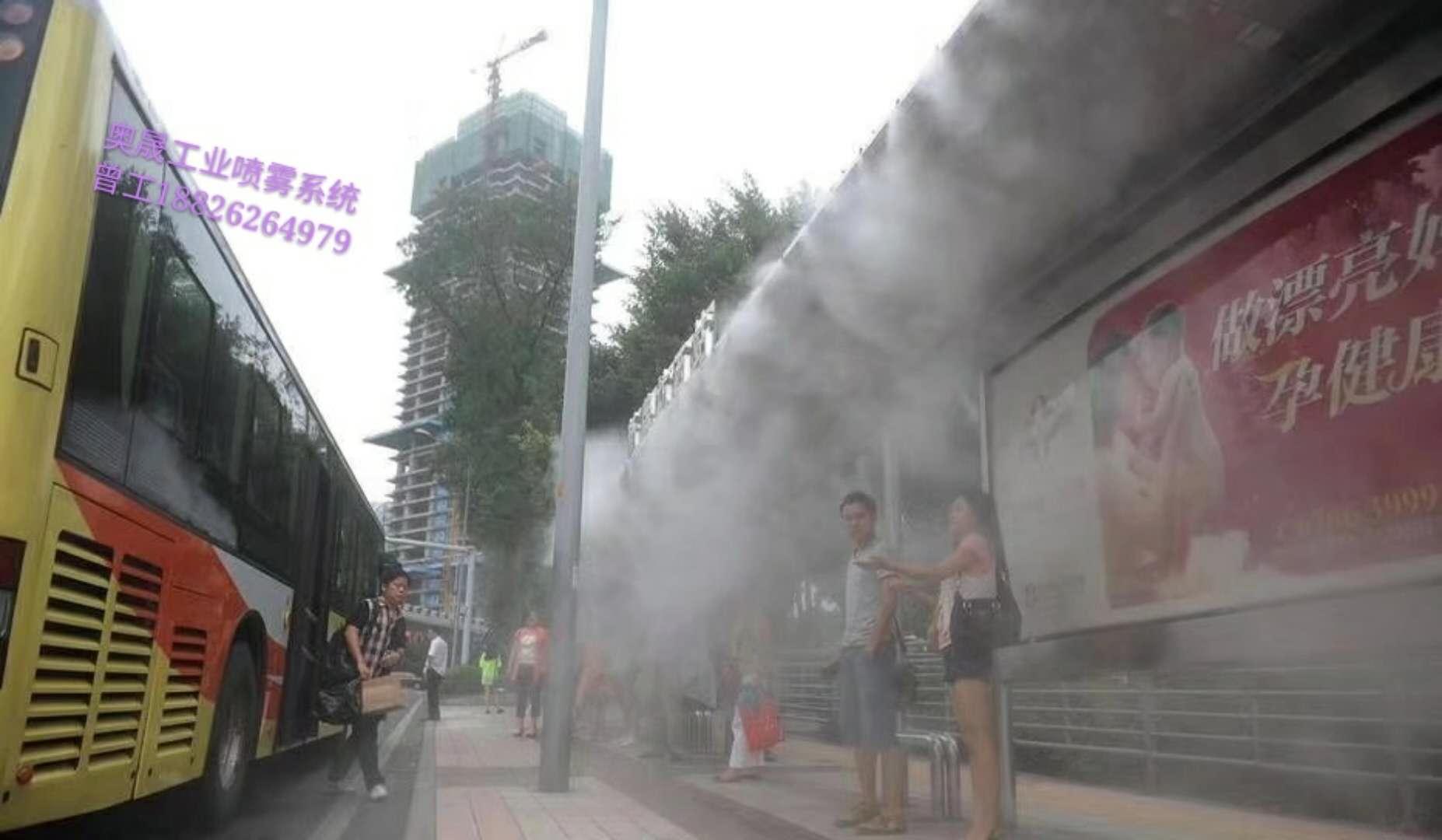 喷雾造景系统_广州优惠的喷雾降温造景系统哪里买