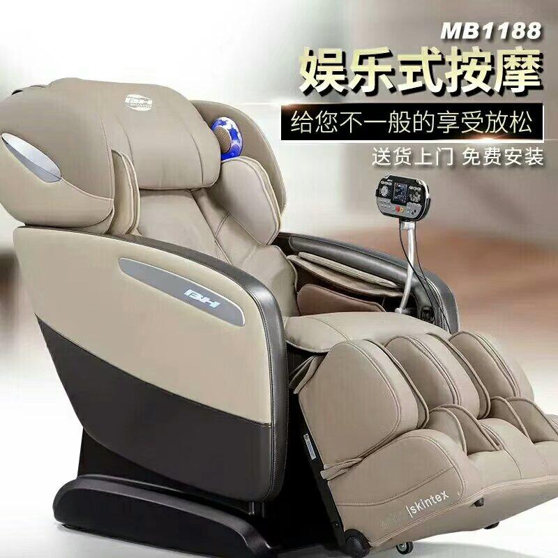 哪儿能买到可信赖的荣泰按摩椅-常州按摩椅