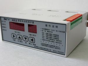 山东智能电机保护器-优惠的智能型电动机保护器供销