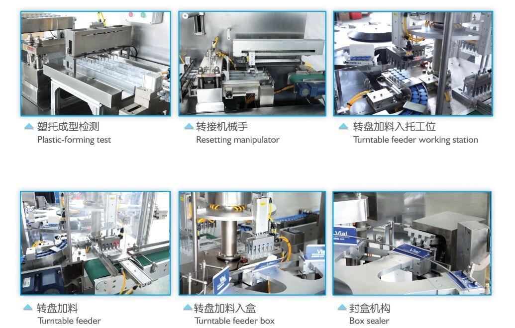 北京上開蓋裝盒機_海拓機械提供質量硬的上開蓋裝盒機