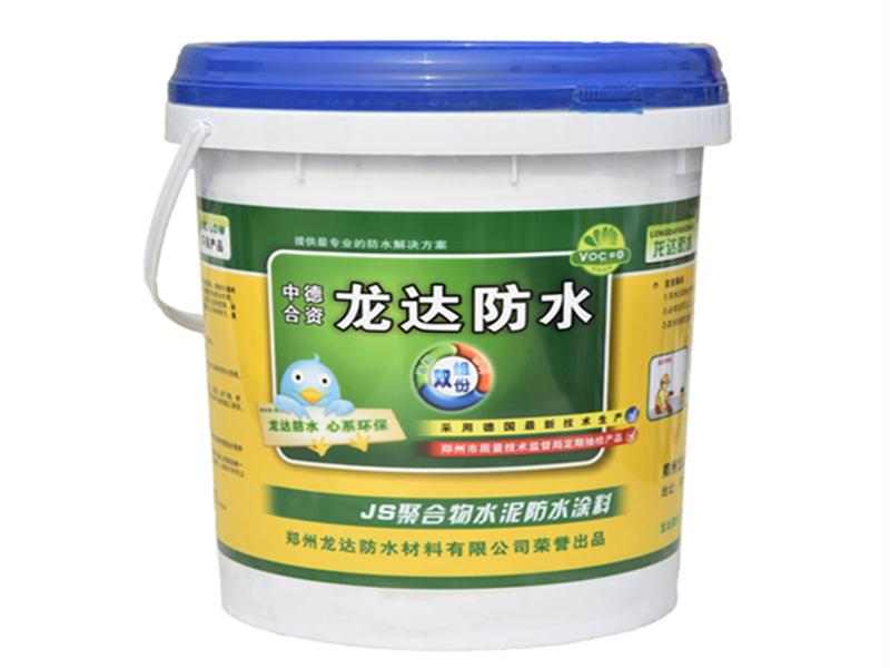 平顶山JS防水涂料_河南声誉好的JS聚合物水泥防水涂料供应商