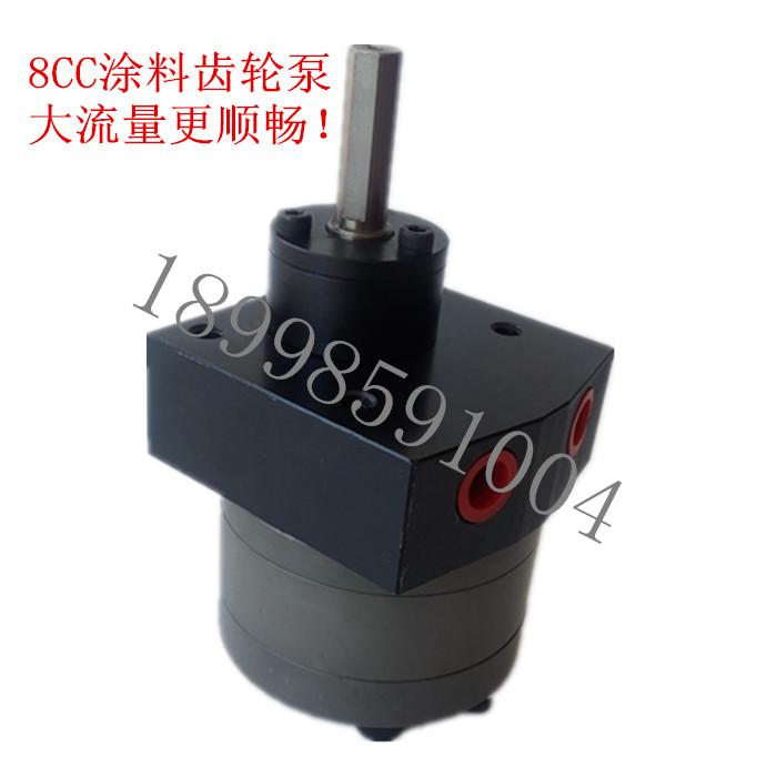 定制8cc涂料齿轮泵 优惠的涂料齿轮泵供销