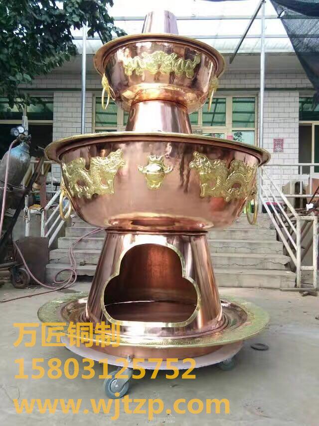 万匠铜制品有限公司_专业的巨型铜火锅厂商-云南龙嘴大铜壶