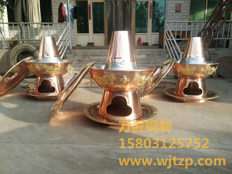 广东龙嘴大铜壶|供应保定划算的巨型铜火锅