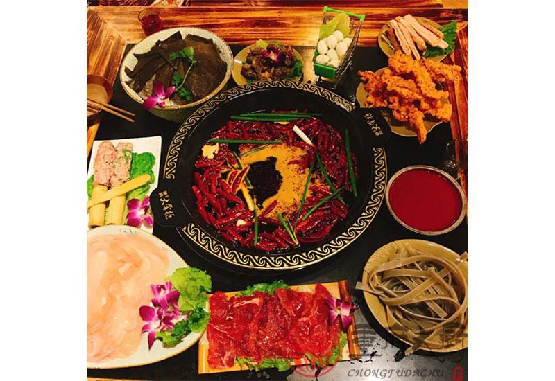 找重庆火锅培训当选重庆重府大厨文化传播 哪里有学做火锅的