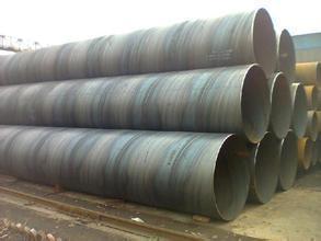 石家庄焊管供应商-强度高的石家庄无缝管哪里买