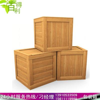 百得利木器加工厂专业生产木制包装箱-包装箱加工厂